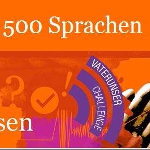 Vaterunser 500