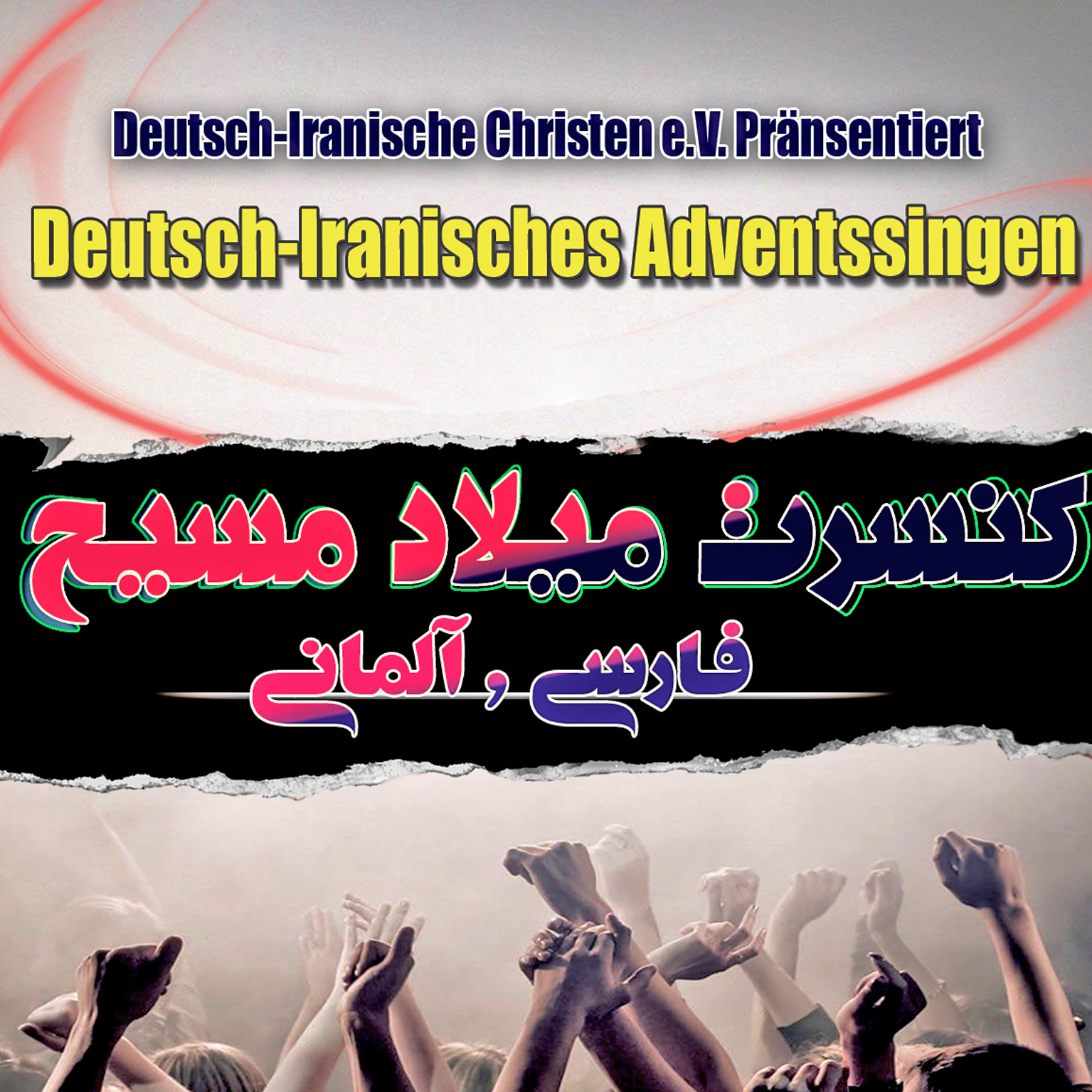 Lukas-Zentrum Paderborn: 30. November, 18.30 Uhr 2. Deutsch-Iranisches Adventssingen